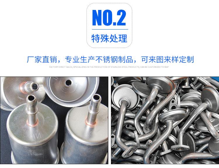 钎焊产品2