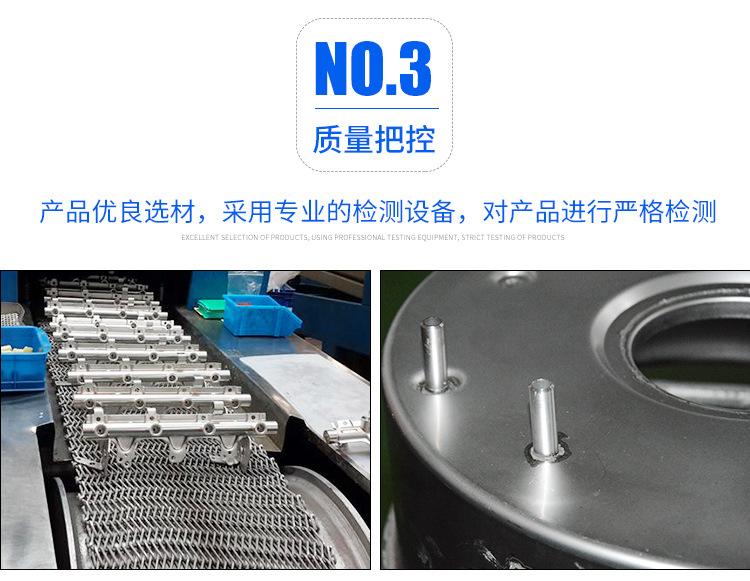钎焊产品3