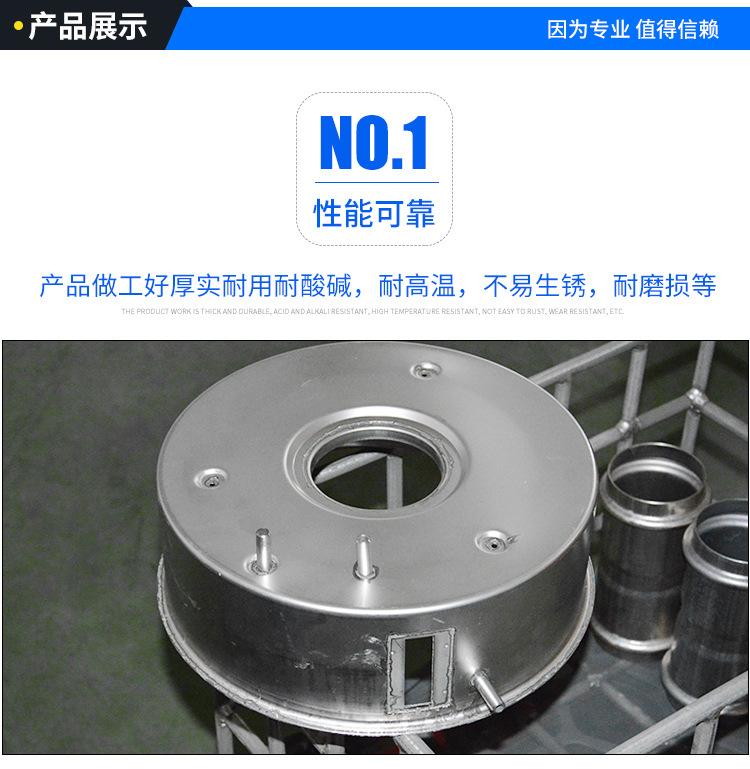 钎焊产品1